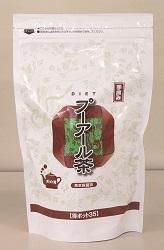 プーアール茶1