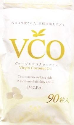 ココナッツオイルサプリ